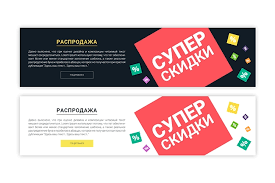 Организация показа баннеров на PHP